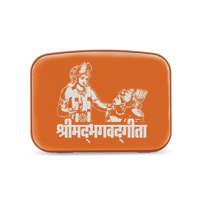 Saregama Carvaan Mini Shrimad Bhagavad Gita Bluetooth Speakers